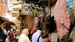 Fez, Morocco